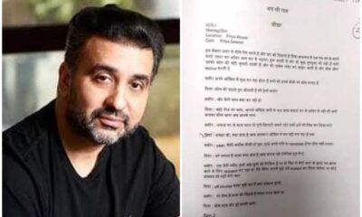 Police Got Important Clue In Raj Kundra Case Got A