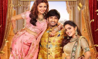 Dikkiloona Tamil Movie Download
